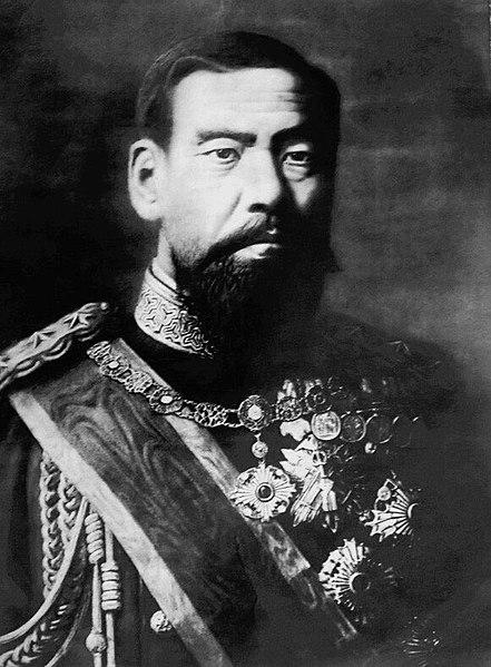 Kaiser Mutsuhito Meiji