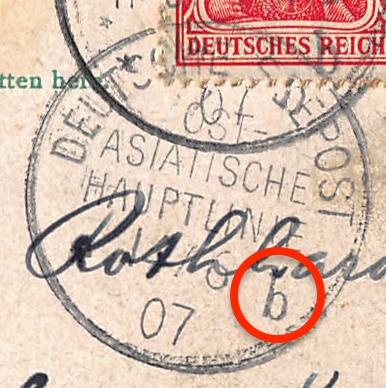 """Seepost-Stempel mit Kennbuchstaben """"b"""""""