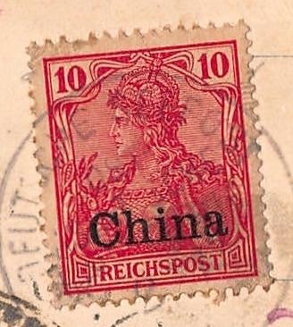 "Waagerechter ""China""-Aufdruck"