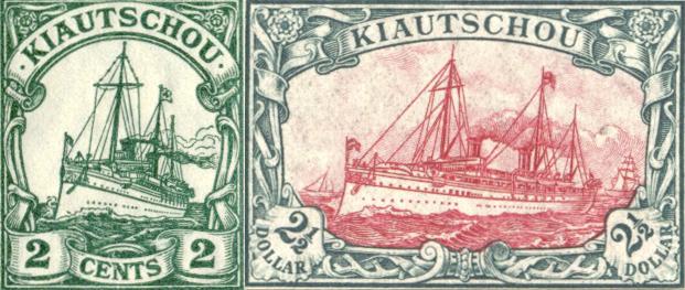 Kiautschou-Marken mit dem Motiv der Kaiseryacht