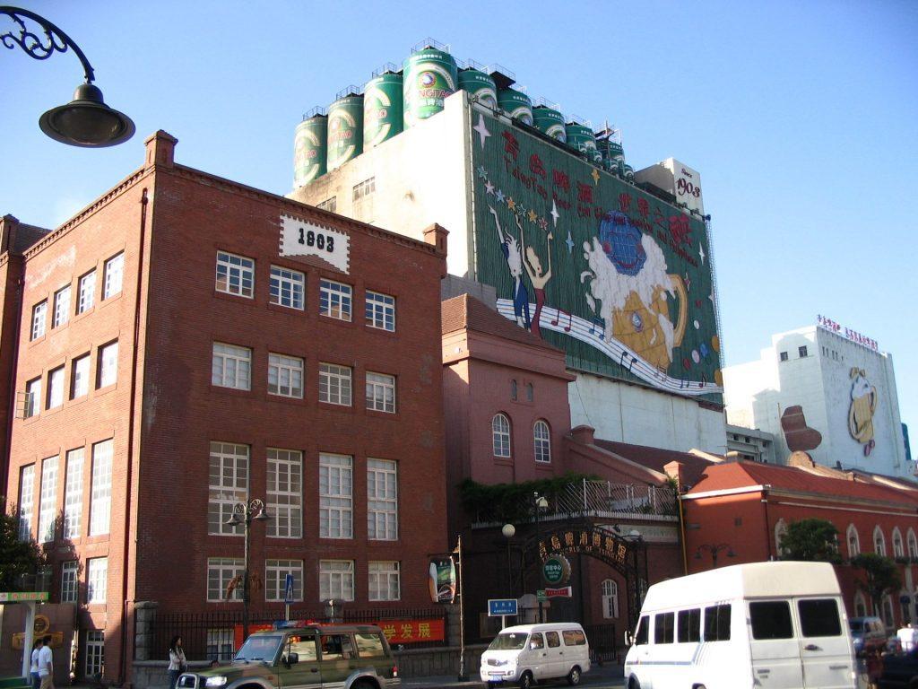 Tsingtau - Brauerei heute (copyrights by M. Weitzel)