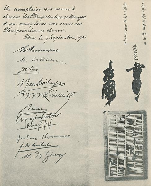 07.09.1901 – Boxeraufstand: Boxer-Protokoll