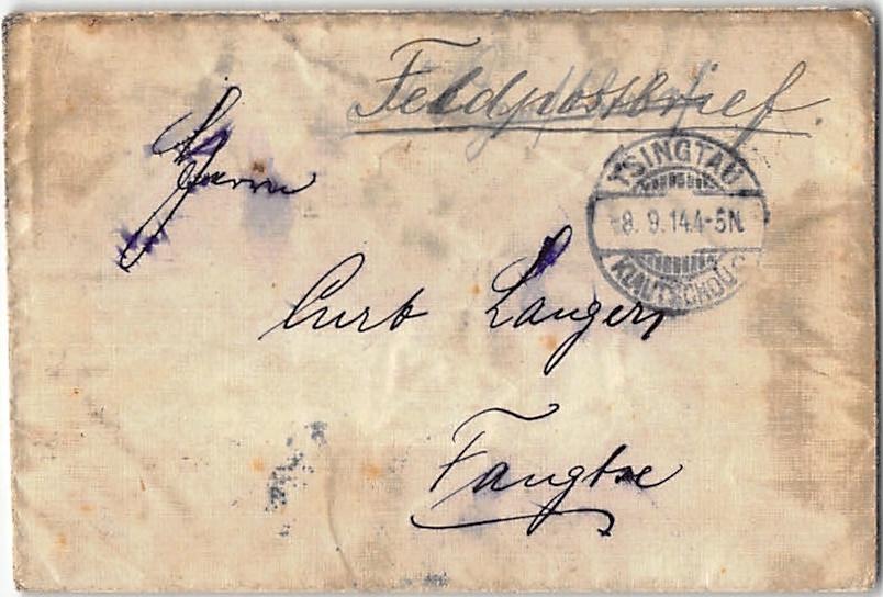 1914, Kriegspost, Kiautschou, Blockade