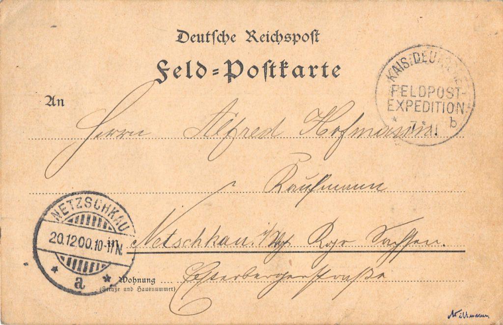 1900, Feldpostkarte KAIS.DEUTSCHE FELDPOST-EXPEDITION