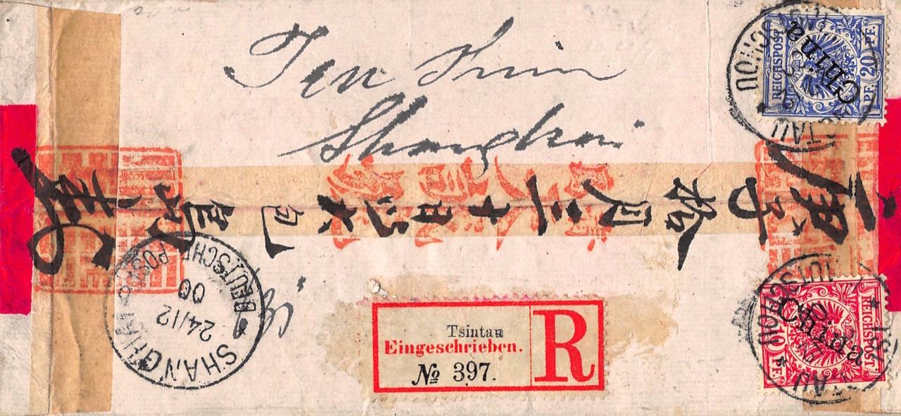 1900, Rotbandbrief von Tsingtau (Kiautschou) nach Shanghai