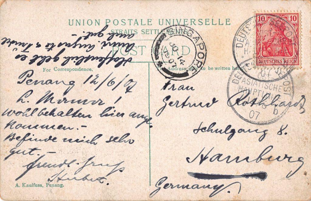 1907, Ansichtskarte mit Stempel der Deutsche Seepost Ost-Asiatische Hauptlinie