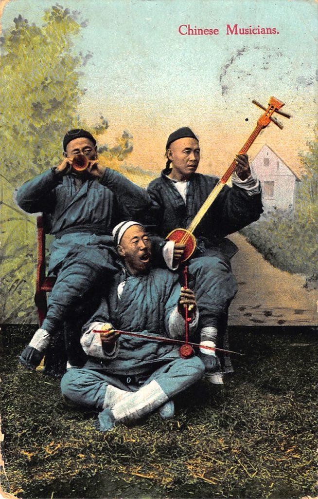 1913, Ansichtskarte aus Shanghai adressiert an einen Passagier der SMS Vineta