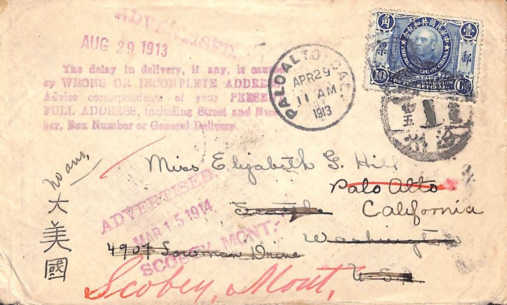 1913, Retour-Brief aus China nach USA mit Verspaetungsstempel