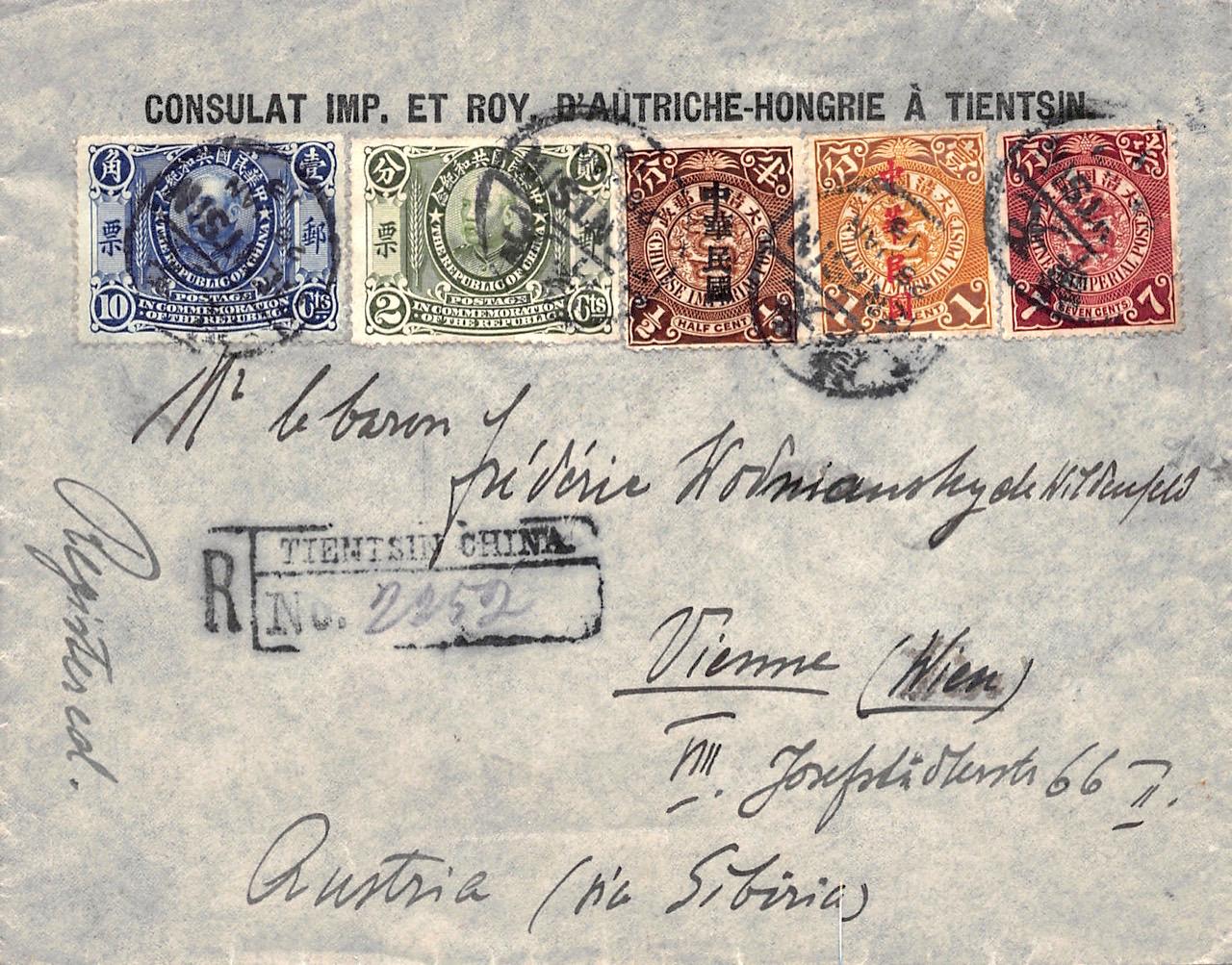 1913, Mischfrankatur Republik und Kaiserreich