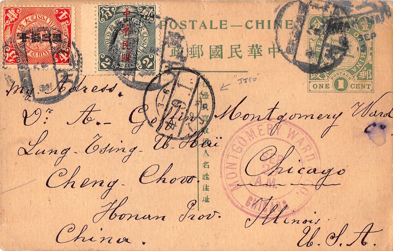 1913, Überdruckausgabe auf Ganzsache von Chengchow nach Chicago (USA)