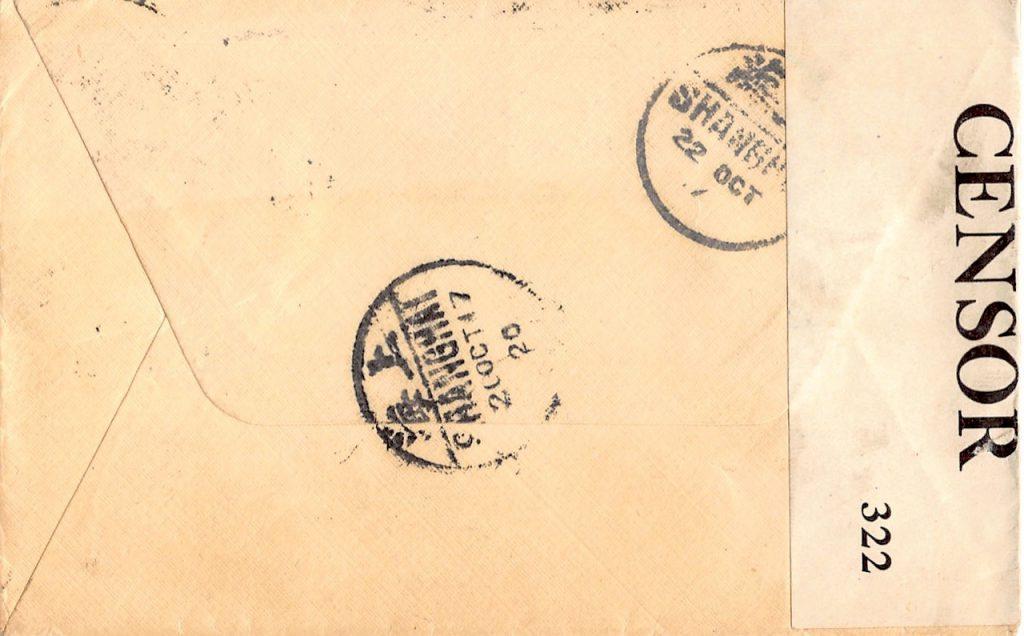 1917, Kriegspost-Brief aus Shanghai nach USA mit Zensur