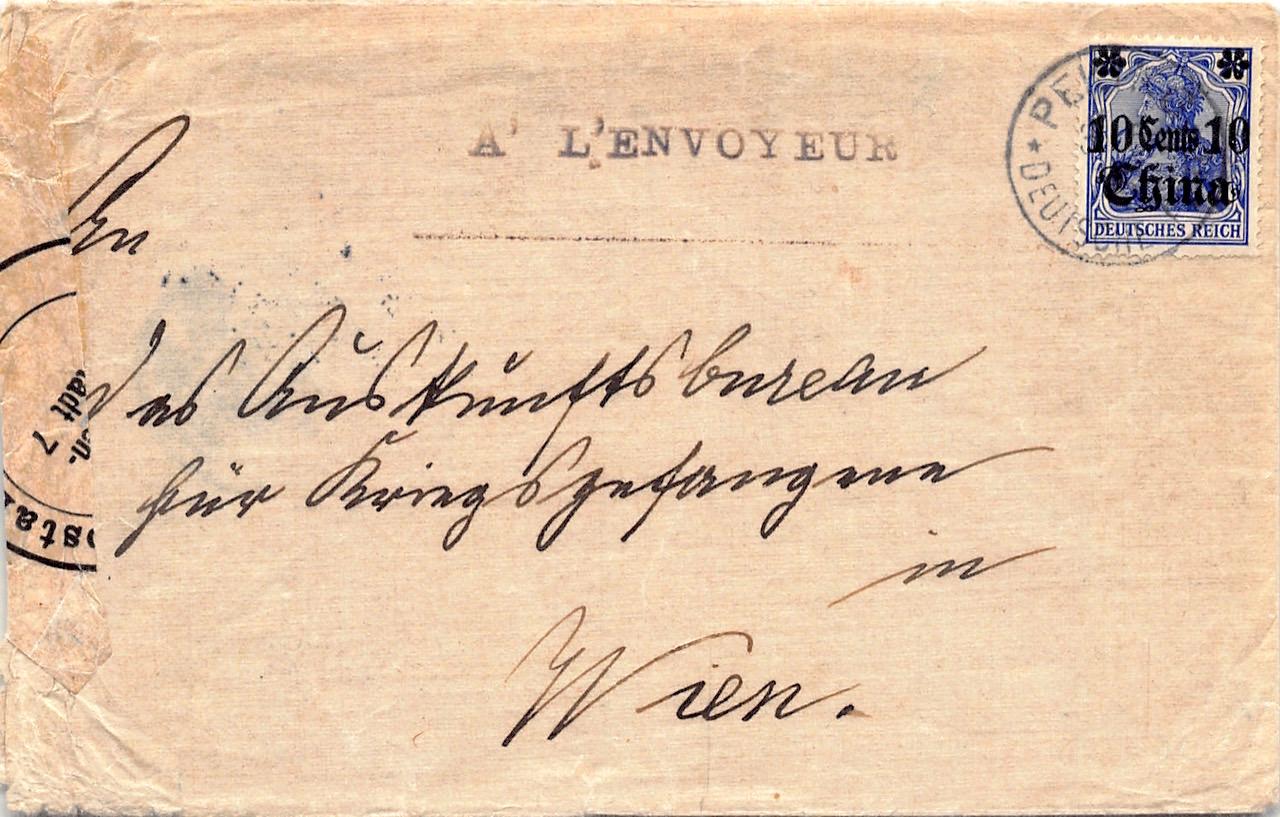 1915, Kriegspost-Brief aus Peking nach Österreich mit franz. Rückleitungsstempel