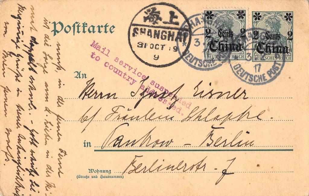 1917, Kriegspost-Karte aus Shanghai nach Deutschland, durch USA aber angehalten