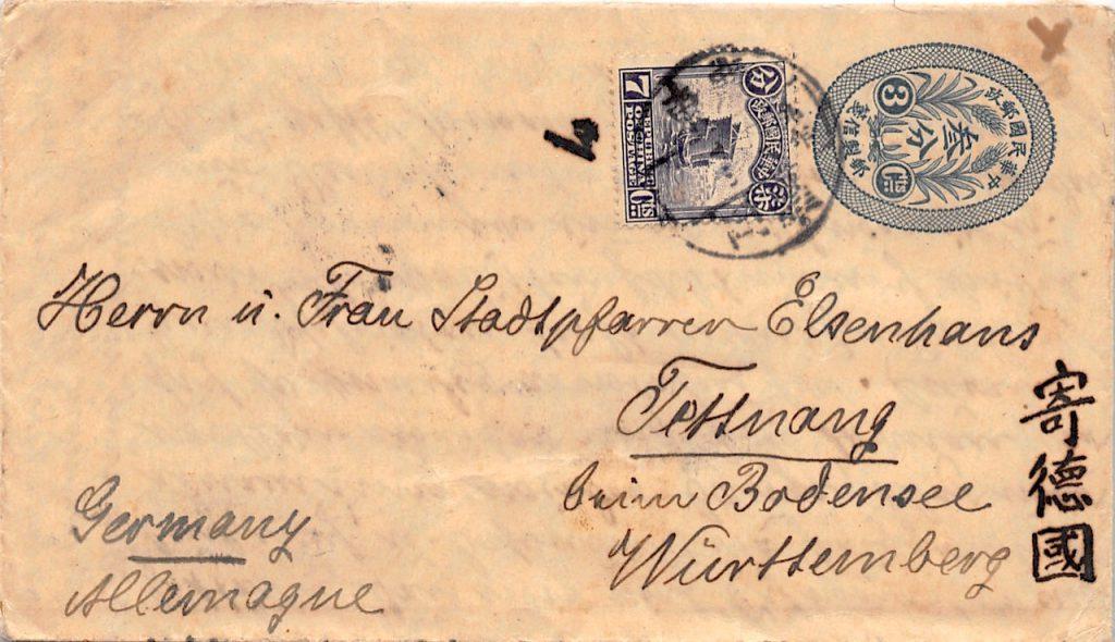 1920, Ganzsache mit Zusatzfrankatur aus Logong nach Deutschland