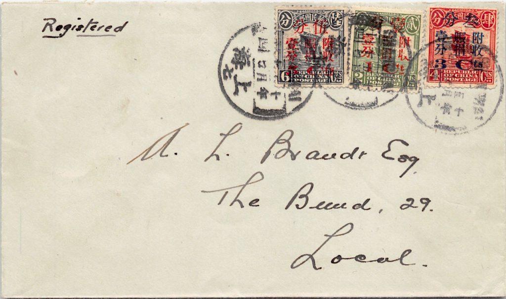 """1921, """"Hungerhilfe"""" auf Einschreiben aus Shanghai"""