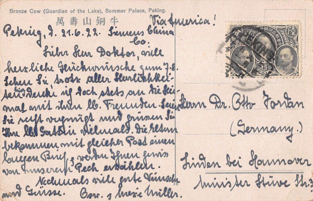 """1922, Einzelfrankatur """"25 Jahre Staatspost"""" auf Ansichtskarte aus Peking nach Deutschland"""