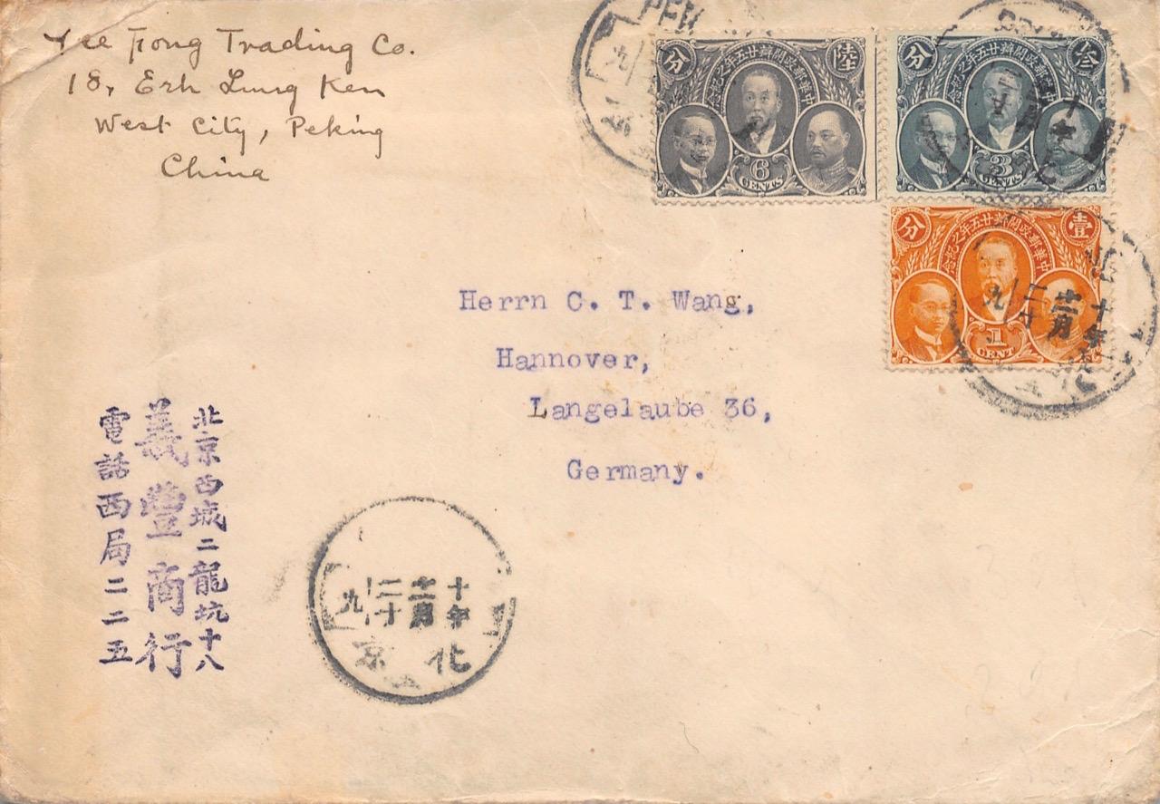 """1921, """"25 Jahre Staatspost"""" auf Brief aus Peking nach Deutschland"""