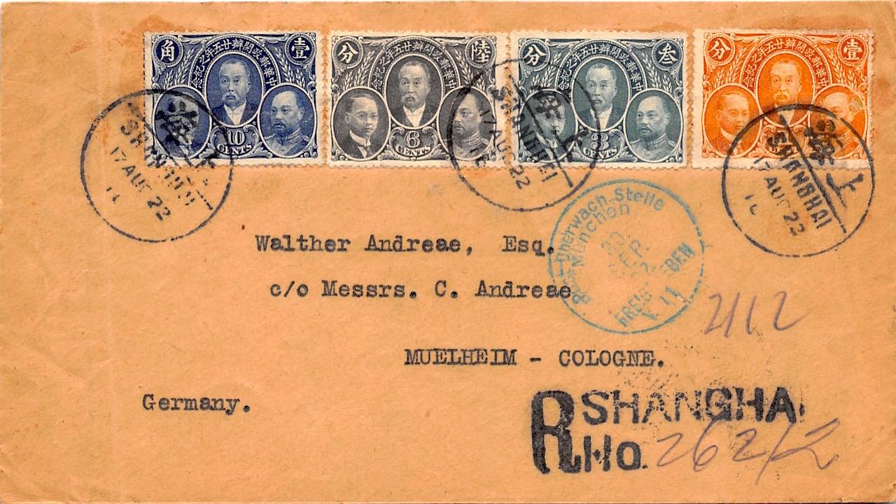 """1922, Satzbrief """"25 Jahre Staatspost"""" als portogerechtes Einschreiben nach Deutschland"""