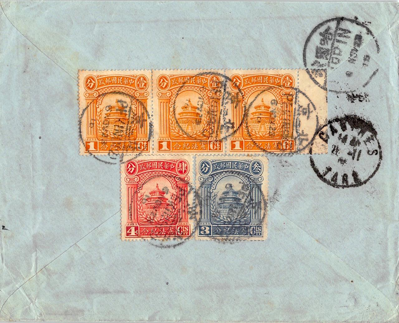 """1923, """"Annahme der Verfassung"""" auf Brief nach Frankreich"""
