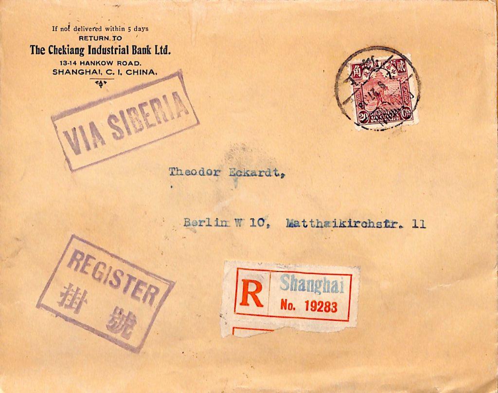 1927, Einschreiben aus Shanghai nach Berlin (Deutschland)