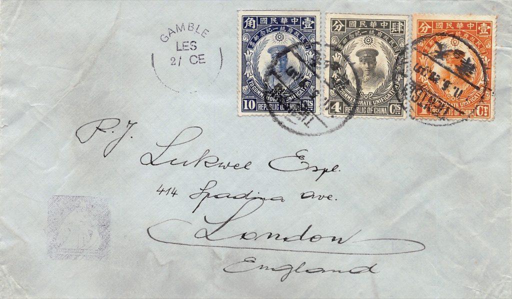 1929, Sondermarken Chiang Kai-shek auf Brief nach England