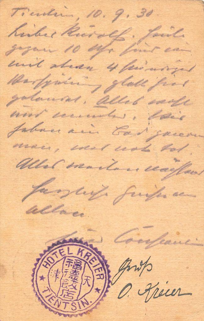 1930, Hotel-Ganzsache mit Zusatzfrankatur aus Tientsin nach Deutschland