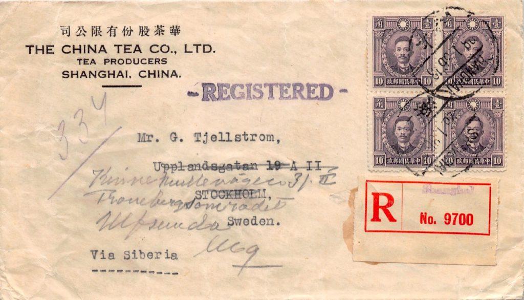 """1936, """"Märtyrer""""-Mehrfachfrankatur auf Einschreiben aus Shanghai nach Schweden"""