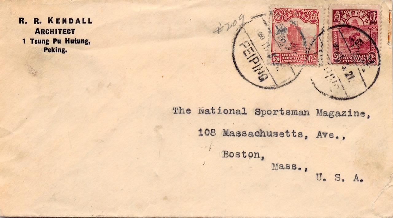 1932, farbgleiche Frankatur auf Brief aus Peking nach Boston (USA)