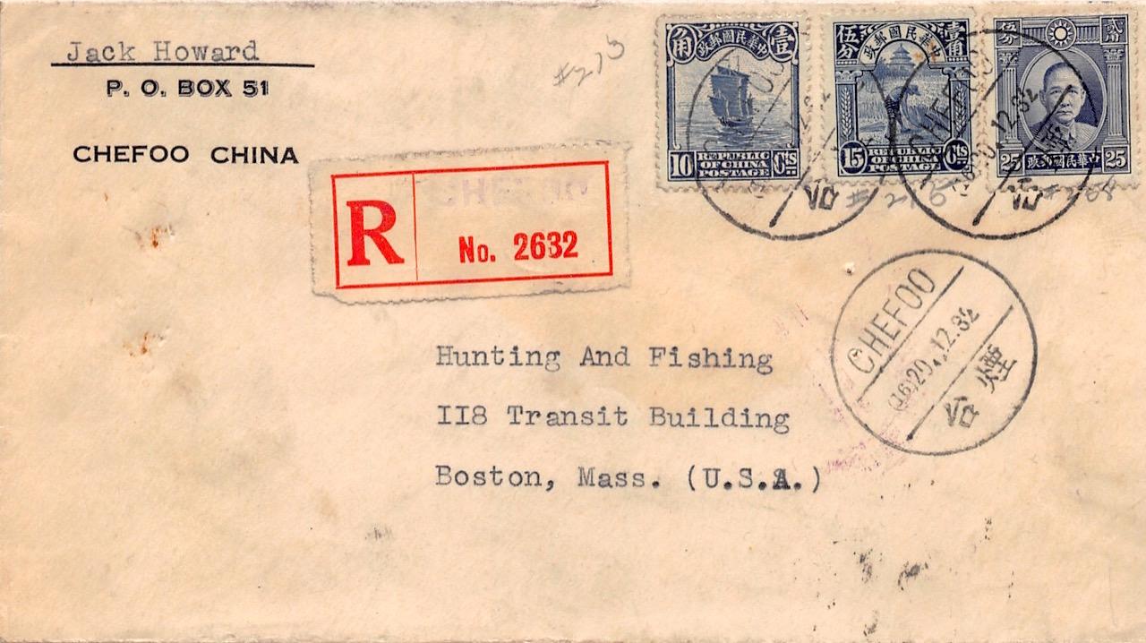 1932, farbgleiche Mischfrankatur auf Brief aus Chefoo nach Boston (USA)
