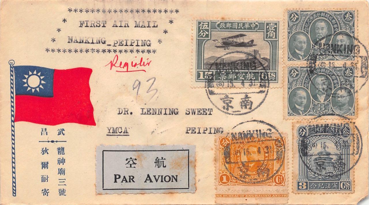 1931, Erstflugbrief Nanking – Peking