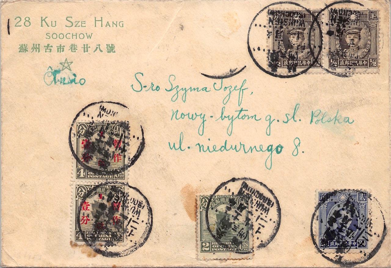 """1930, """"Dschunke mit Aufdruck"""" auf Brief aus Wuhsien nach Polen"""