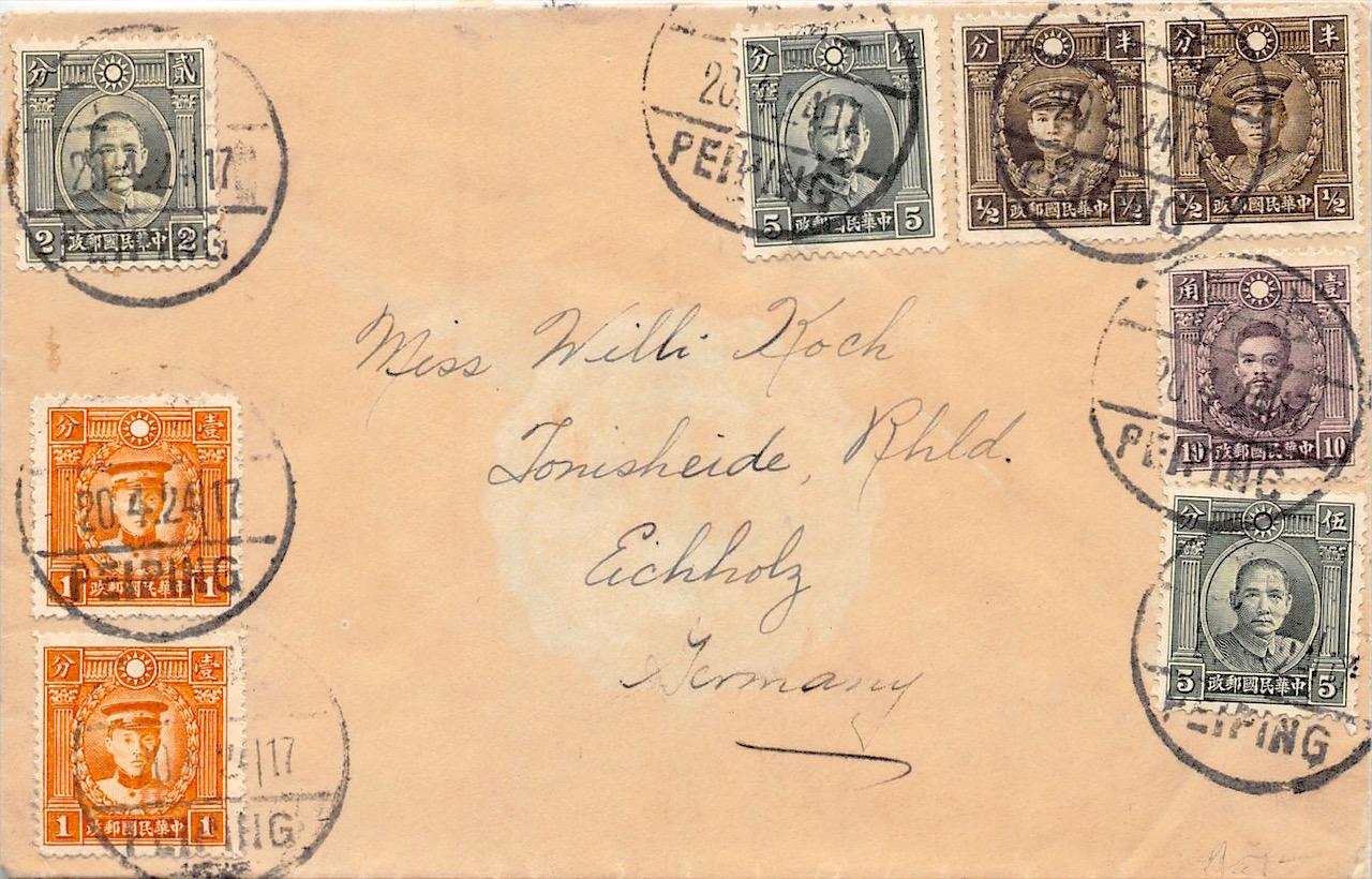 """1935, """"Märtyrer"""" und """"Dr. Sun Yat-sen"""" auf Brief aus Peking nach Deutschland"""