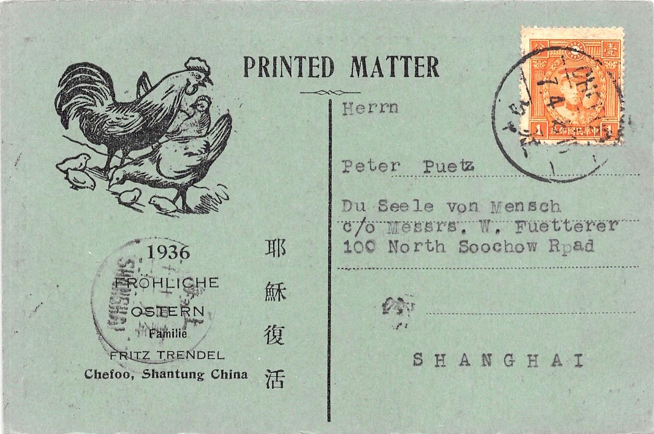"""1936, Ostern-Drucksache mit Einzelfrankatur """"Märtyrer"""" aus Chefoo nach Shanghai"""