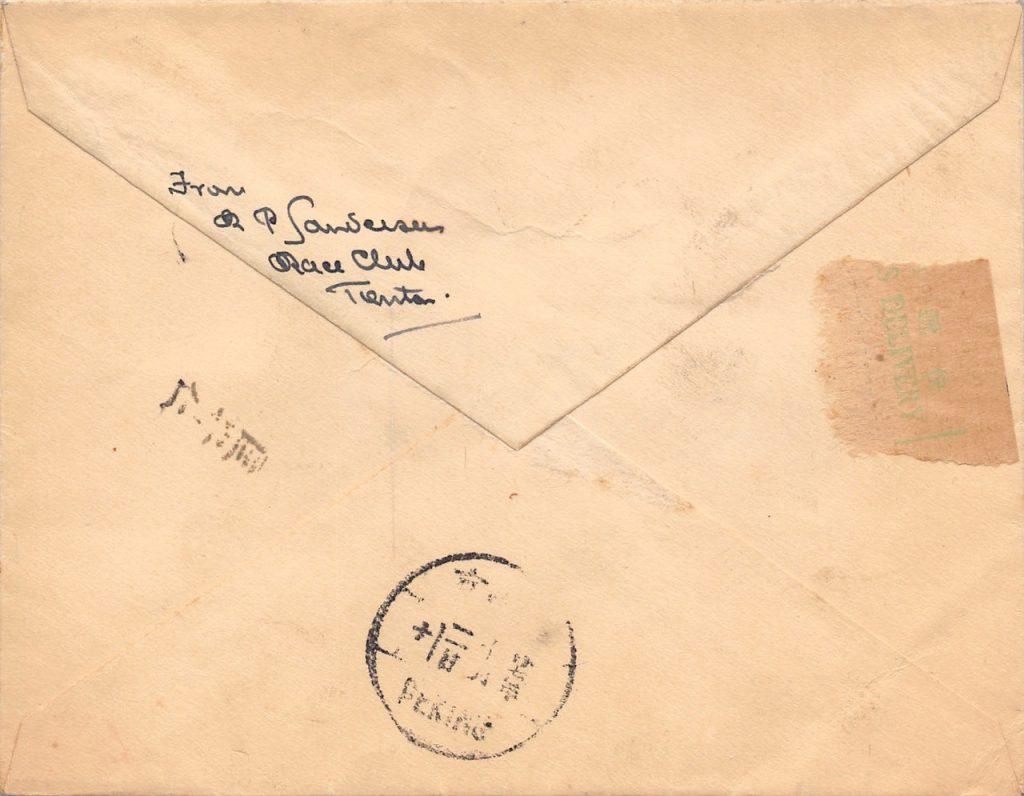 """1936, """"Märtyrer""""-Einzelfrankatur auf Expressbrief aus Tientsin nach Peking"""