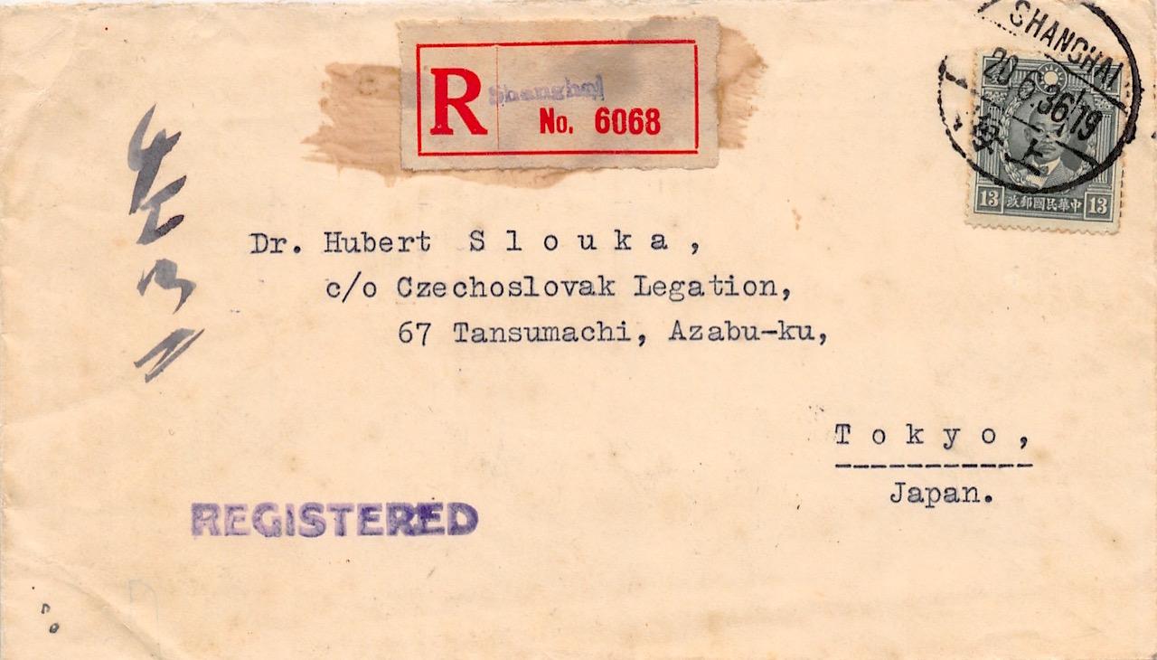 """1936, """"Märtyrer""""-Einzelfrankatur auf Einschreibbrief aus Shanghai nach Japan"""