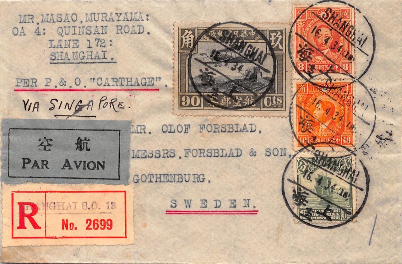 1934, Luftpost-Einschreibbrief aus Shanghai über Singapur nach Schweden