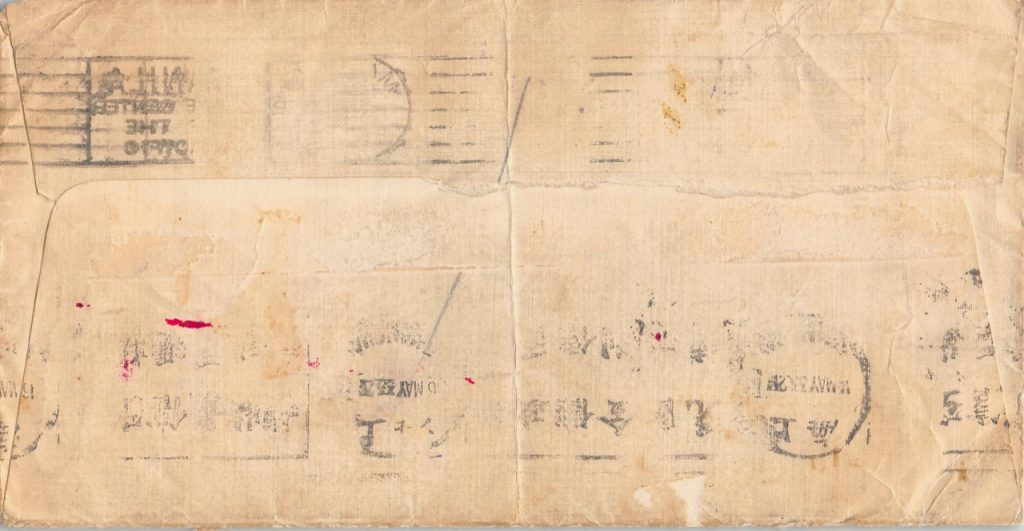 1933, Nachporto-Brief aus Manila nach Shanghai weiter nach Hollywood (USA)