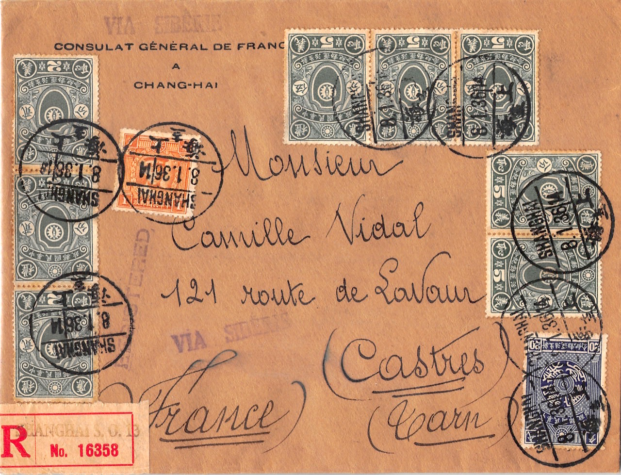 """1936, """"New Life Movement"""" auf Einschreibbrief aus Shanghai nach Frankreich"""