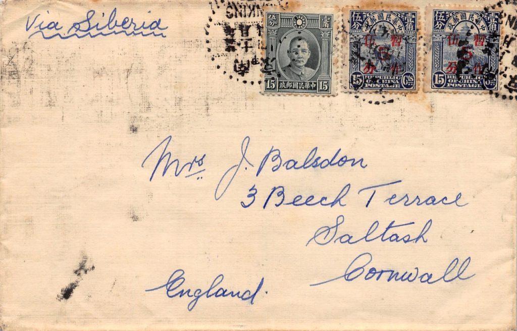 """1936, """"Schnitter mit Aufdruck"""" auf Brief aus Nanking nach Großbritannien"""