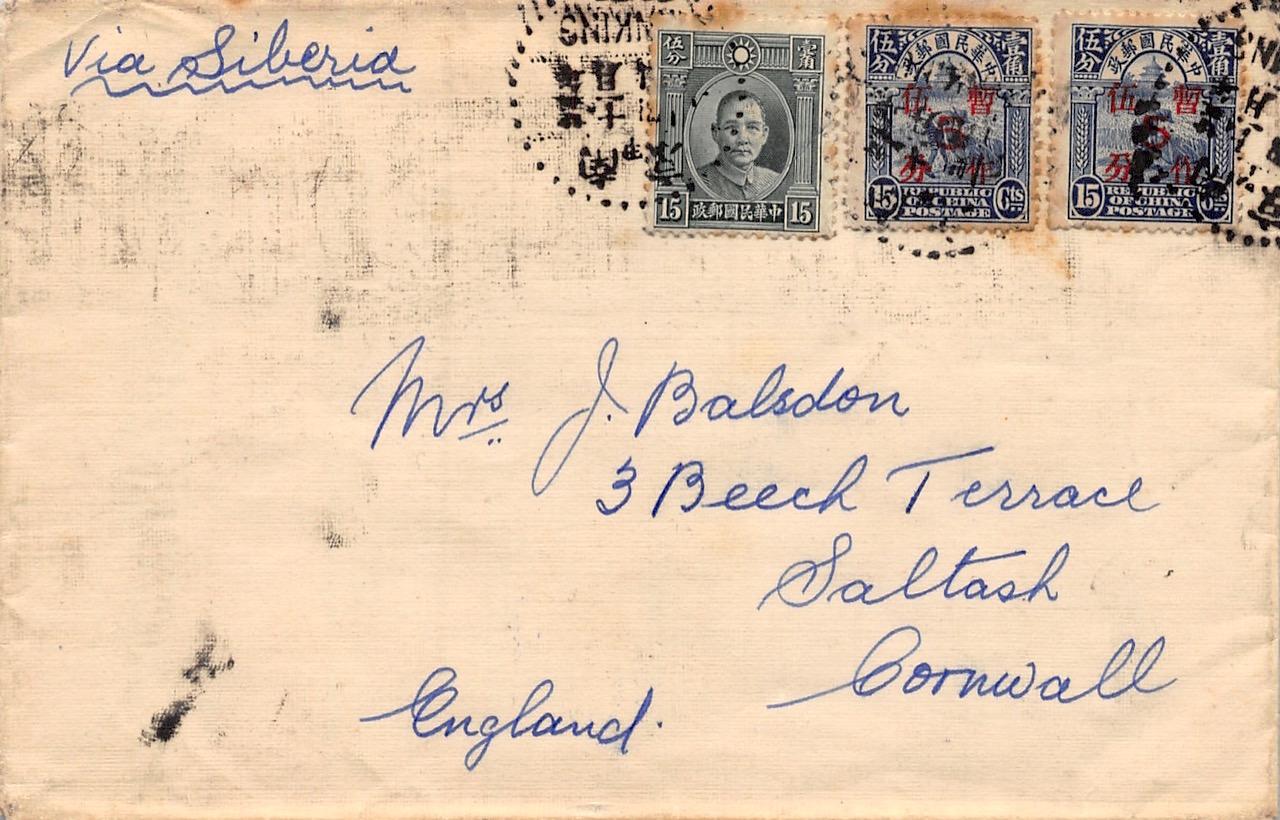"""1936, """"Schnitter mit Aufdruck"""" auf Brief aus Nanking nach Großbritannien mit Werbe-Rollstempel"""