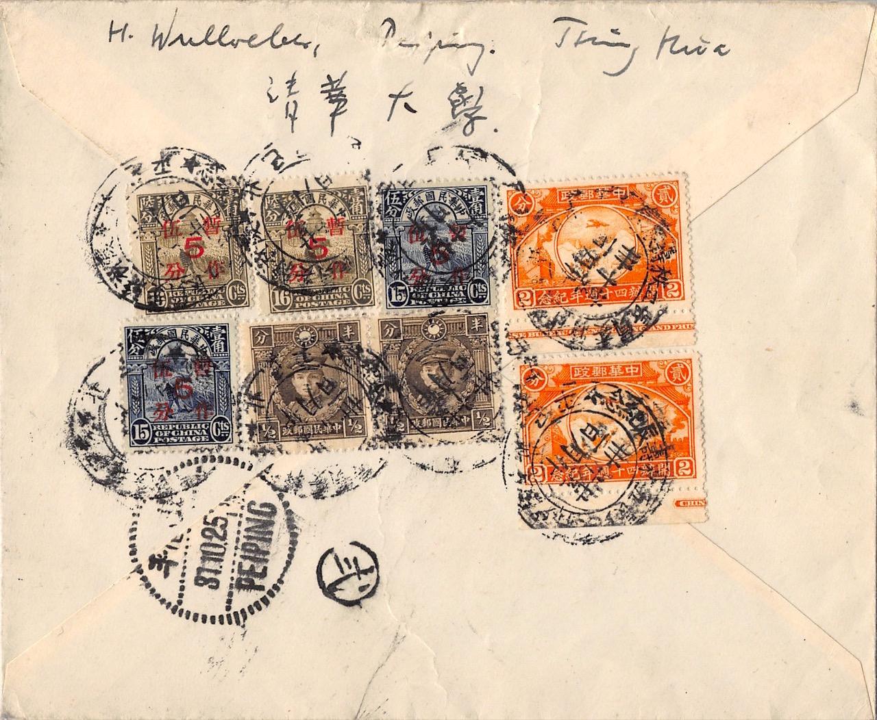 """1936, """"Schnitter mit Aufdruck"""" und """"40 Jahre moderne Post"""" mit Druckvermerk, Sonderstempel auf Brief aus Peking nach Deutschland"""