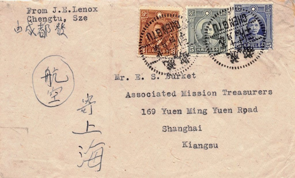 """1936, Luftpostbrief mit """"Märtyrer"""" und """"Dr. Sun Yat-sen"""" aus Chengdu nach Shanghai"""