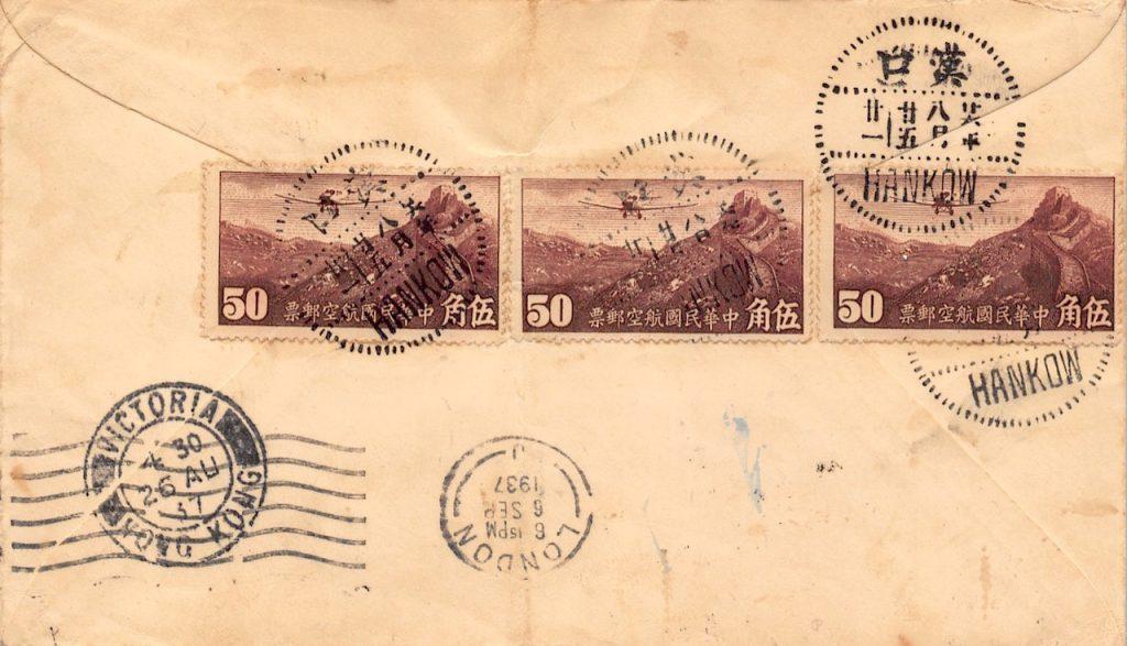 1937, Luftpostbrief aus Hankow über Hongkong und Penang nach Großbritannien