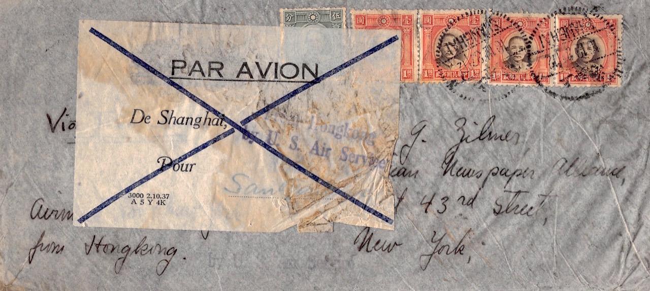1937, Brief aus Shanghai mit Schiff und ab Hongkong mit US Luftpost nach New York befördert
