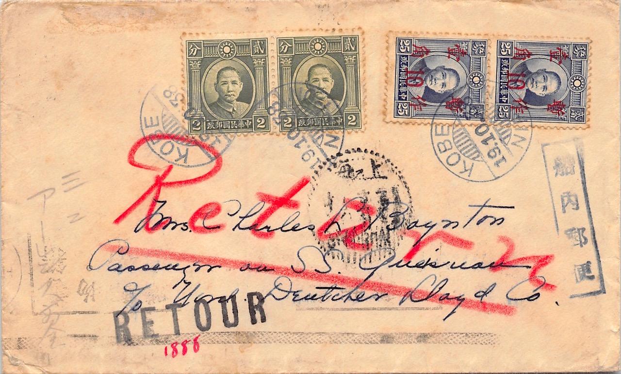 1938, Retour-Schiffspost-Brief aus Shanghai an einen Schiffspassagier, weitergeleitet nach Japan und zurück