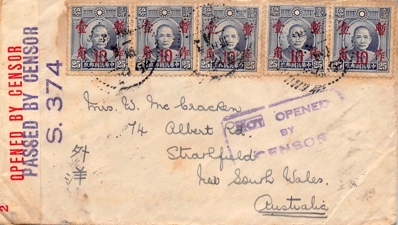 1940, Zensur-Brief aus Sisiang (Shensi) nach Australien