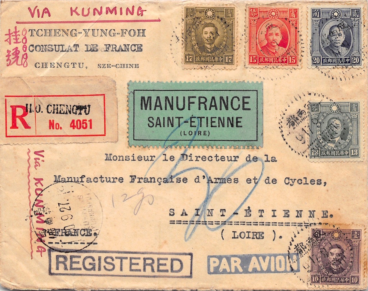 1938, Luftpost-Einschreibbrief aus Chengdu über Kunming nach Frankreich