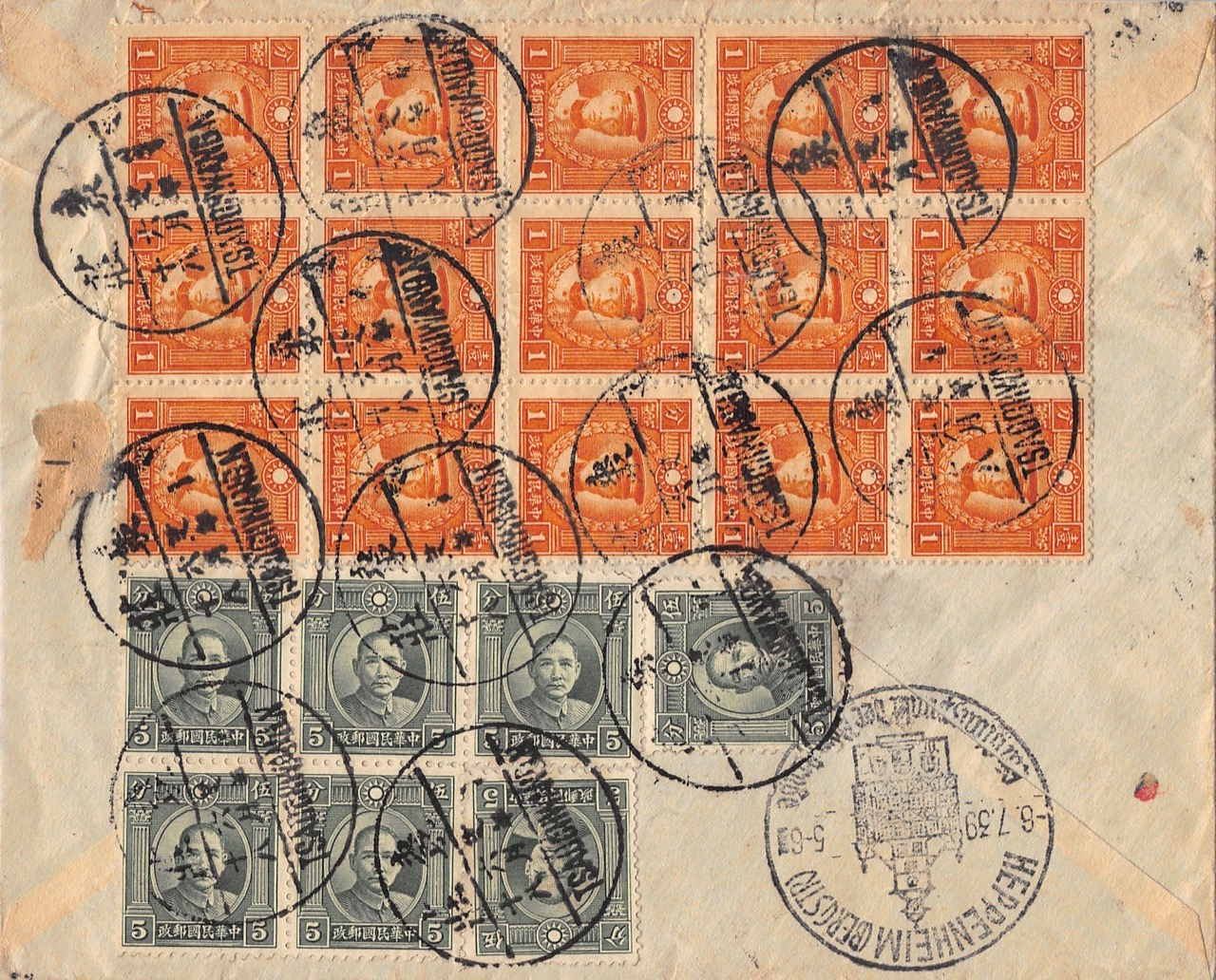 1939, Massenfrankatur auf Brief einer Minengesellschaft aus Tsaochuang (Schantung) nach Deutschland