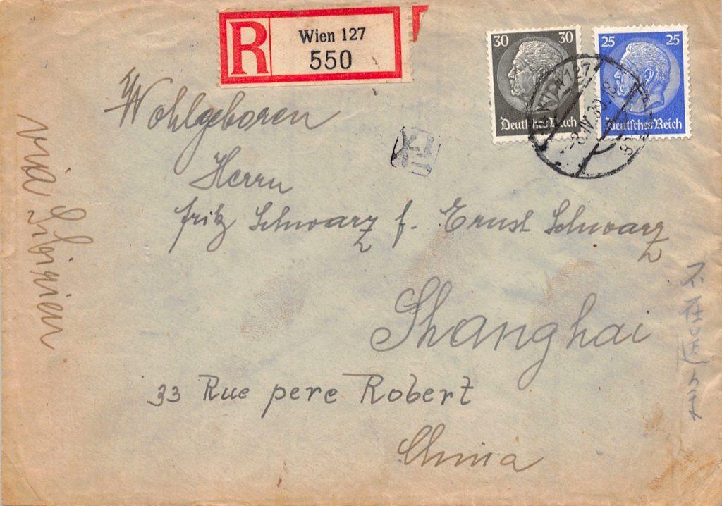 1939, Incoming-Mail, Einschreibbrief aus dem Deutschen Reich nach Shanghai (China)