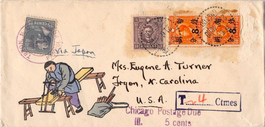 1940, Nachporto-Brief aus Chefoo via Japan nach USA